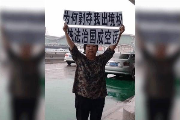 3月2日下午,陳建芳的代理律師終於到上海市看守所見到了她,她人消瘦很多,但始終沒有認罪。(知情人提供)