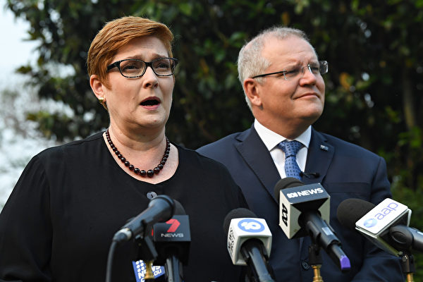 澳洲外長佩恩2020年4月27日表示,澳洲要求獨立調查疫情內幕合情合理,公開透明和誠實的評估非常重要。圖為外長佩恩(左)和總理莫里森。(James D. Morgan/Getty Images)