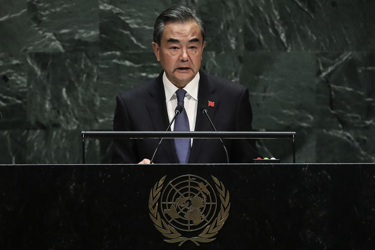 中共外長王毅出席聯合國第74屆會議。(Drew Angerer/Getty Images)
