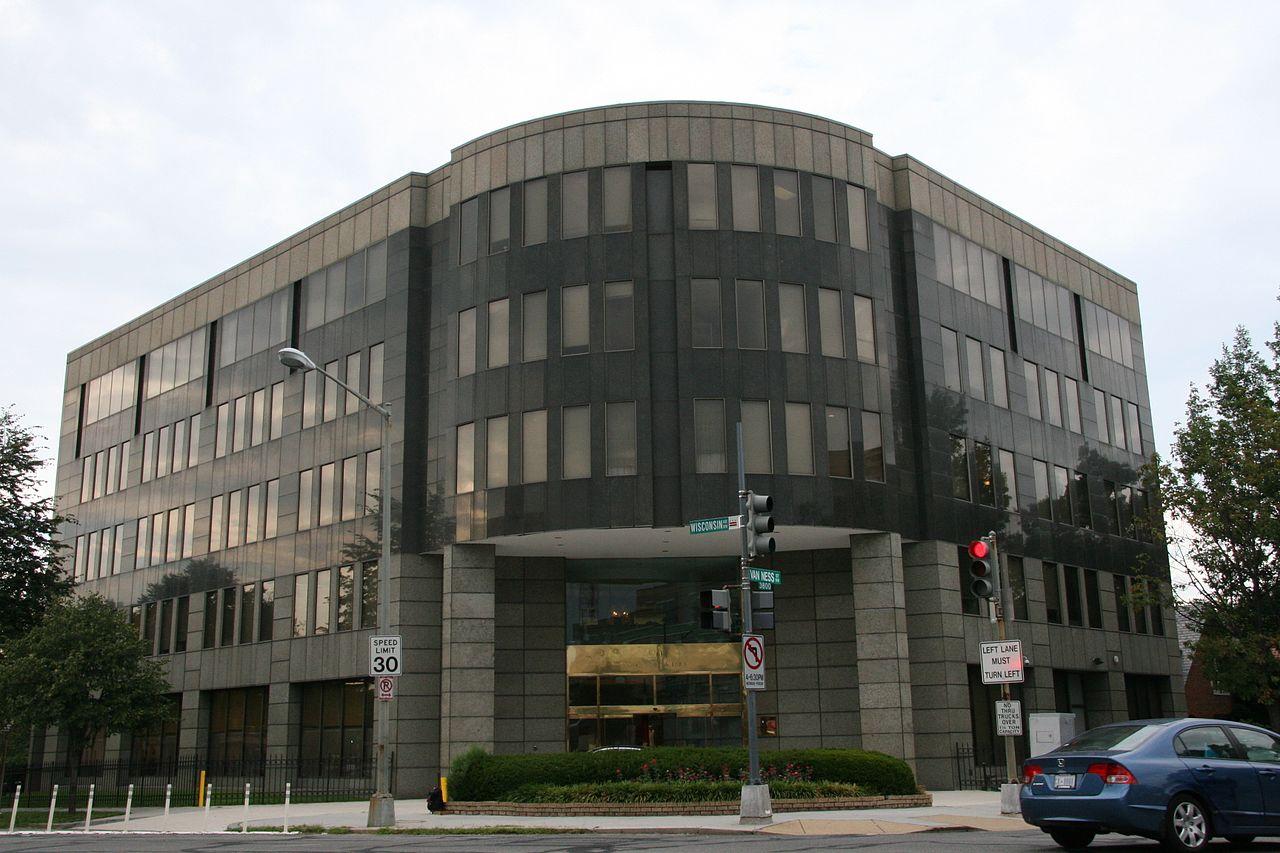 駐美國台北經濟文化代表處。資料照。(美國之音/維基百科)