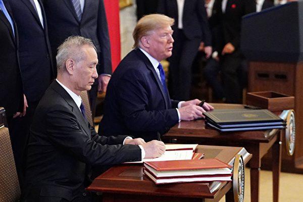 1月15日,美國總統特朗普與中共副總理劉鶴在白宮簽署了中美第一階段貿易協議。 (MANDEL NGAN/AFP via Getty Images)
