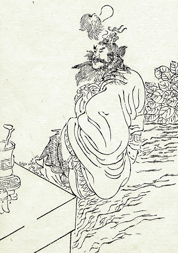 清 任熊繪,蔡照初刻《列仙酒牌》-張道陵(張天師)。(公有領域)