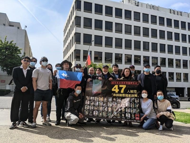 【聲援47】 香港新移民洛杉磯中領館前聲援47子