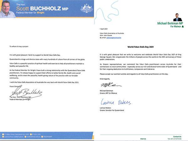 聯邦議員布赫霍茨(Scott Buchholz)和聯邦參議員沃特斯(Larissa Waters)發賀信,恭賀世界法輪大法日。(大紀元合成圖)