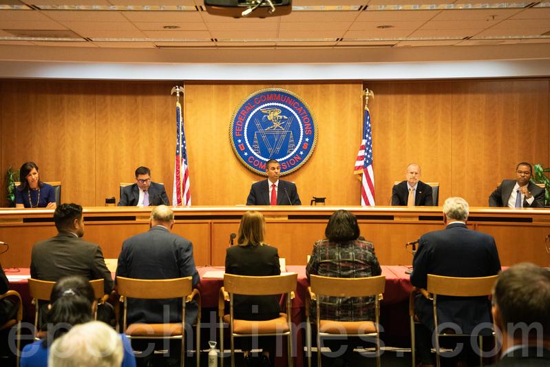 美國聯邦通信委員會2019年11月22日全票通過決議,禁止營運商使用政府補貼購買華為和中興的設備。(林樂予/大紀元)