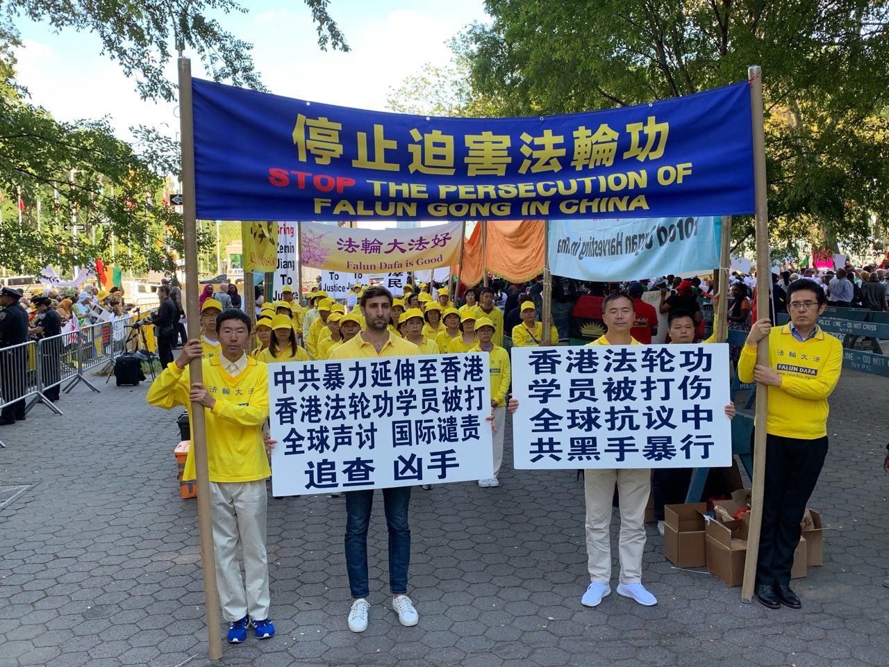 在紐約聯合國總部外,一連5天在聯合國大會期間和平表達制止迫害訴求的紐約法輪功學員,紛紛譴責中共打手在香港的卑鄙行徑,同時呼籲世界各國政府關注,共同制裁中共。(大紀元)