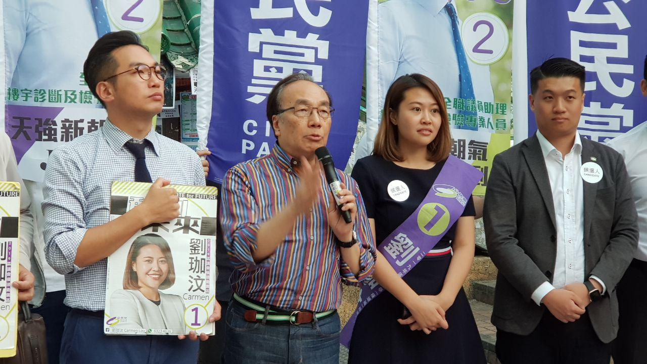 公民黨黨魁楊岳橋(左一)、公民黨主席梁家傑(左二)等與候選人一起在樂富站投票點附近拉票。(駱亞/ 大紀元)