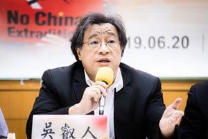 反送中反紅媒 台學者:中共壓迫引港台反彈