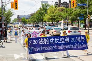 反迫害20周年 加東法輪功學員多倫多大遊行