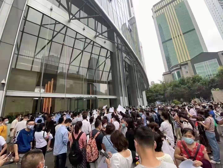 恒大財富爆煲,圖為9月13日西安維權現場。(網民提供)