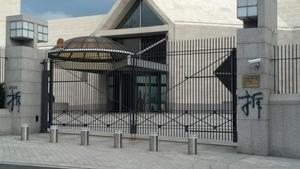 美議員提案將中使館街名改「李文亮廣場」