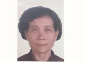 迫害致癱 76歲法輪功學員王雪禎遭冤判4年