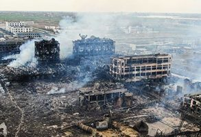 江蘇響水爆炸創紀錄 當量為2噸還是30噸?