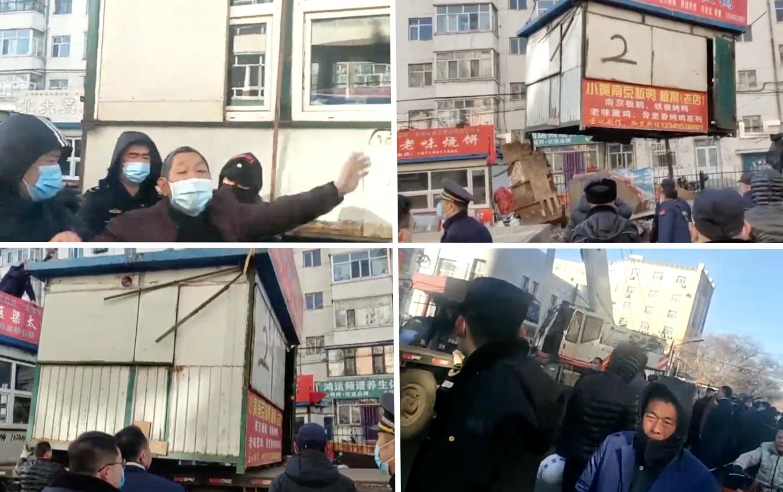 11月3日上午,齊齊哈爾鐵峰區城管大隊動用吊車、警力,強行拆除當地經營20多年的商亭,還不許民眾在當地擺攤。(知情者提供)