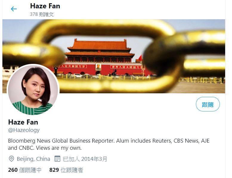 多名記者被驅 彭博員工被抓 駐華記者噤若寒蟬