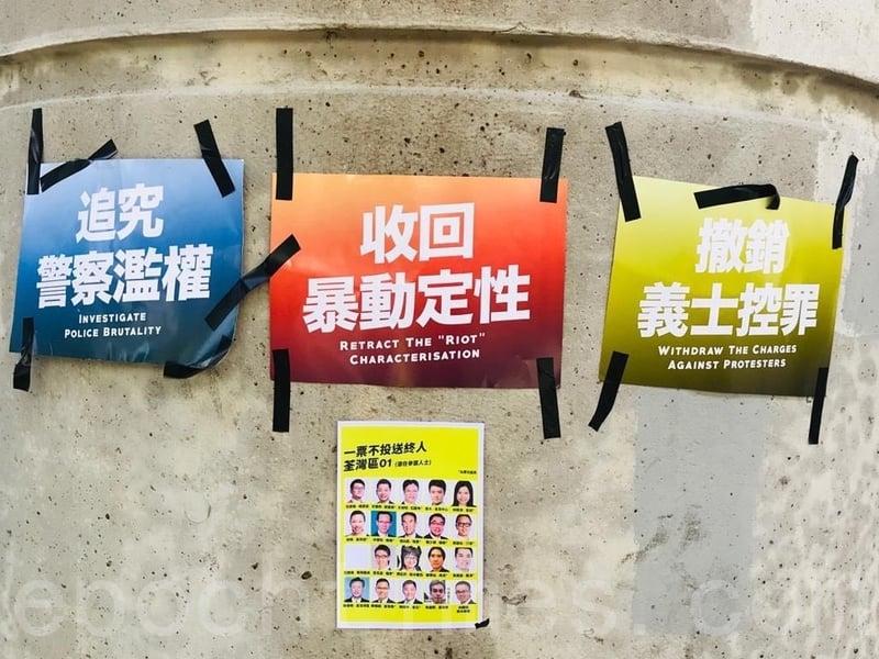 中共軍隊是否介入香港 港澳辦未正面回應