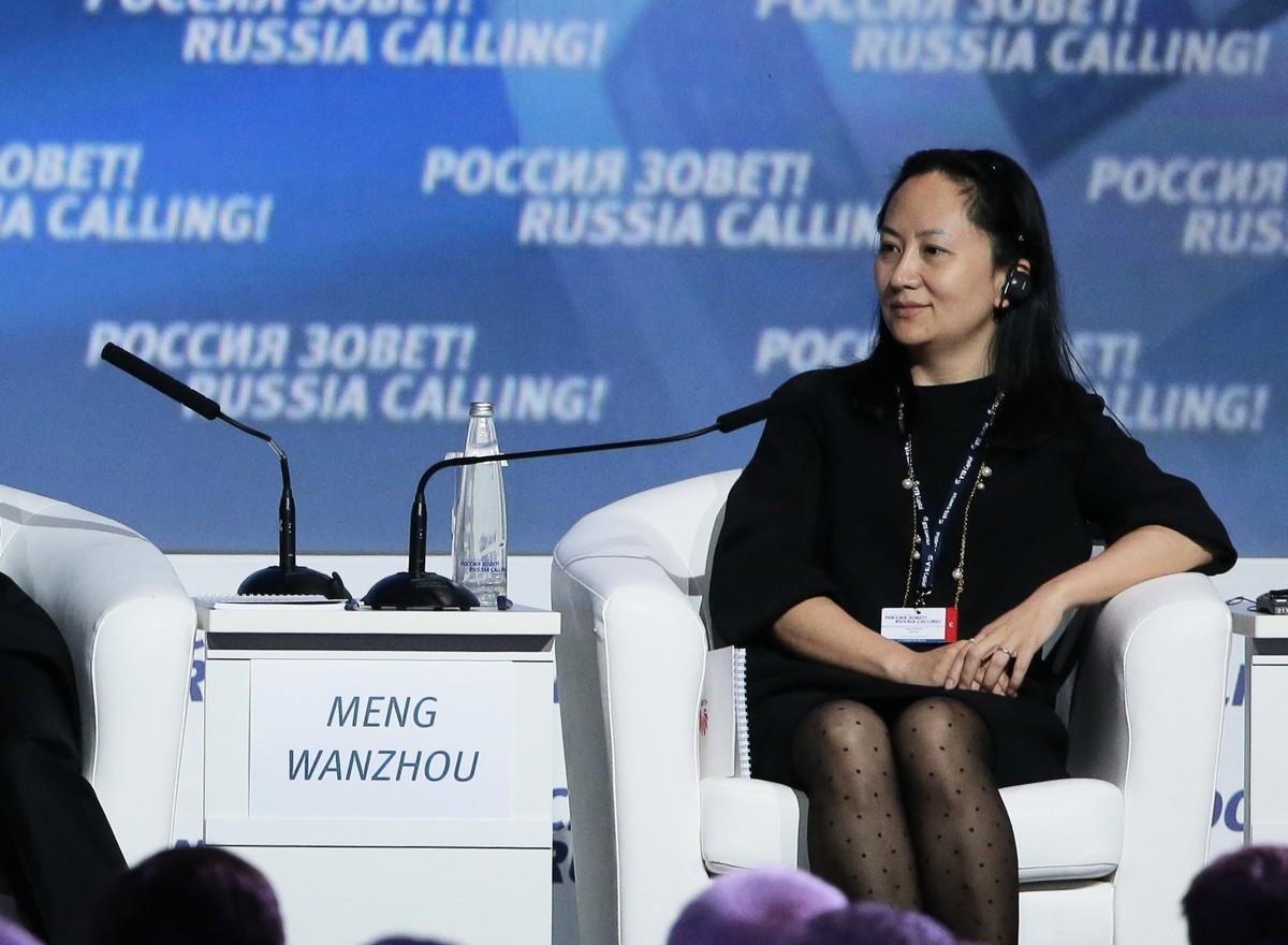 孟晚舟2014年參加俄羅斯投資論壇。 (大紀元資料室)