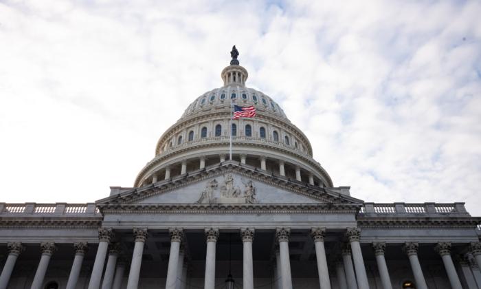 圖為美國國會大廈。(Cheriss May/Getty Images)