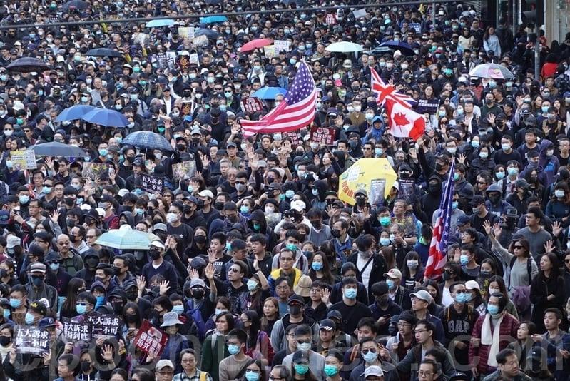 2019年12月8日,香港民陣發起「國際人權日」集會大遊行。(余鋼/大紀元)