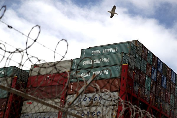 美國9月17日宣佈對價值約2,000億美元的中國進口商品徵收關稅。(AFP)