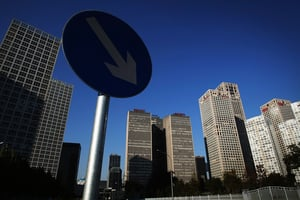 外媒:中國房地產市場調控進入敏感期