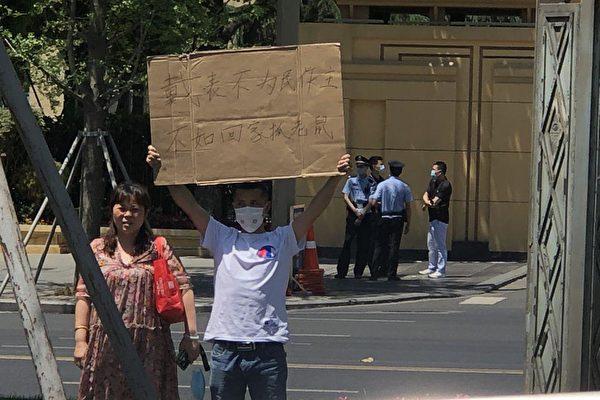 因在四川省兩會期間舉牌,四川維權人士謝俊彪於2020年5月10日被當地公安帶走。(受訪人提供)