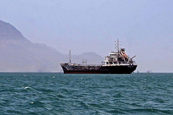 G7控伊朗為攻擊以色列油輪主謀 美軍釋證據