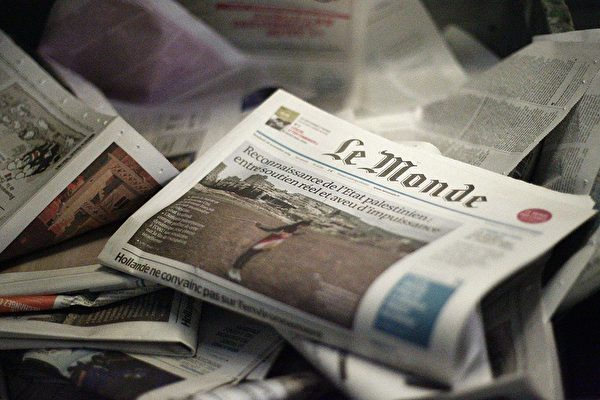 圖為法國《世界報》(Le Monde)。 (MATTHIEU ALEXANDRE/AFP via Getty Images)