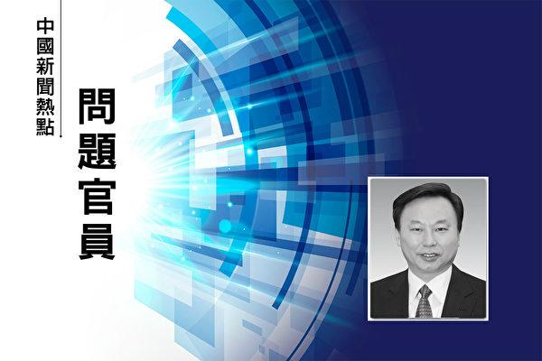 中共南京市政協前主席沈健(副省級)近日自殺身亡。(大紀元合成圖)