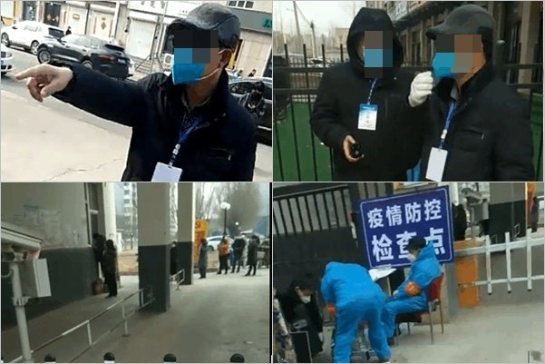 防疫踐踏人權 前中央警衛員維權遭非法拘留
