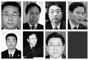 70名落馬的中共法院院長(5)