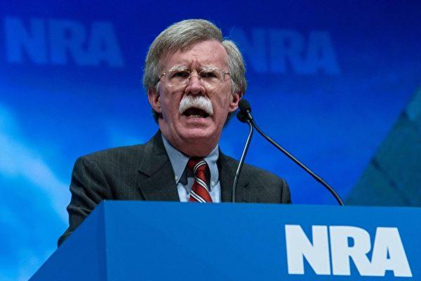 美國前駐聯合國大使、美國著名智庫AEI的資深專家John Bolton。檔案照片。(Karen BLEIER/AFP)