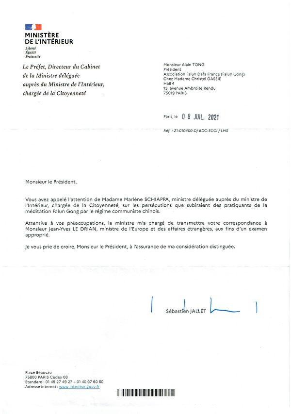 法國內政部公民事務部回信。(法國法輪大法學會提供)