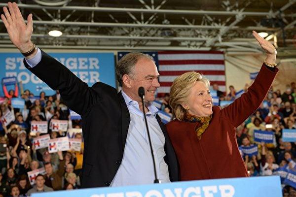 希拉莉為何選凱恩為副總統候選人?