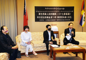 中共脅迫西藏簽和平協議 藏人:換來血淚70年