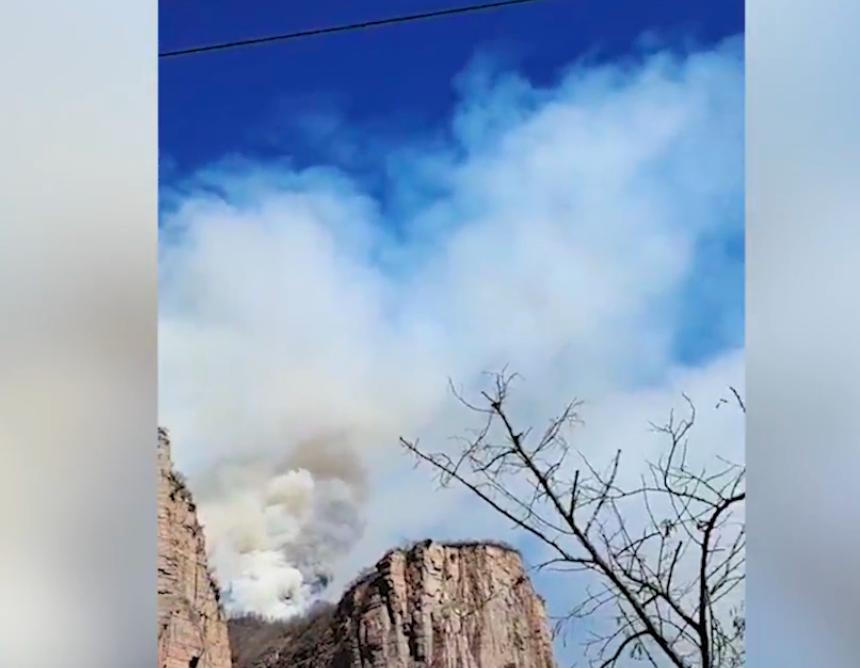 山西三縣同日起山火 火勢蔓延至河南、河北