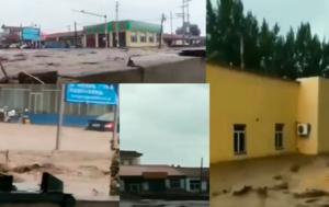 【現場片段】內蒙古赤峰降暴雨 多地爆發山洪