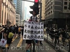 王友群:美國強烈反對中共在香港動武