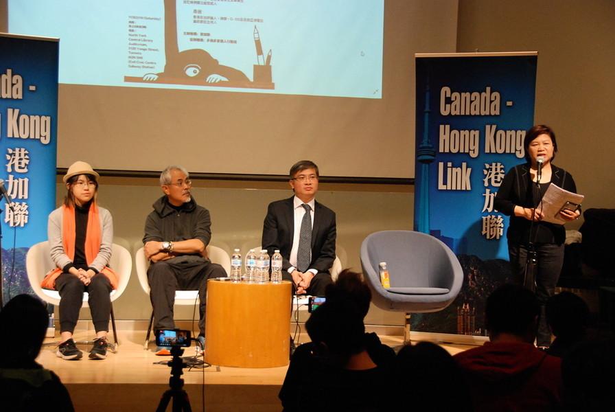 多倫多論壇:香港堅持抗爭 中共必定垮台