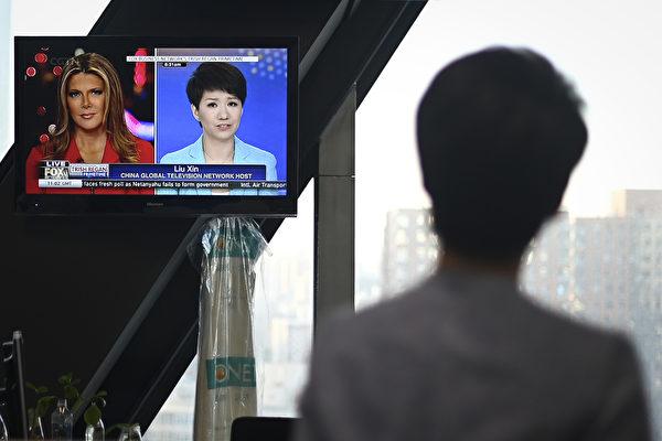 圖為中共央視英文(CGTN)女主播劉欣在觀看其於2019年5月29日參加霍士財經網網絡電視女主播翠西‧列根(Trish Regan)的節目辯論。(WANG ZHAO/AFP via Getty Images)