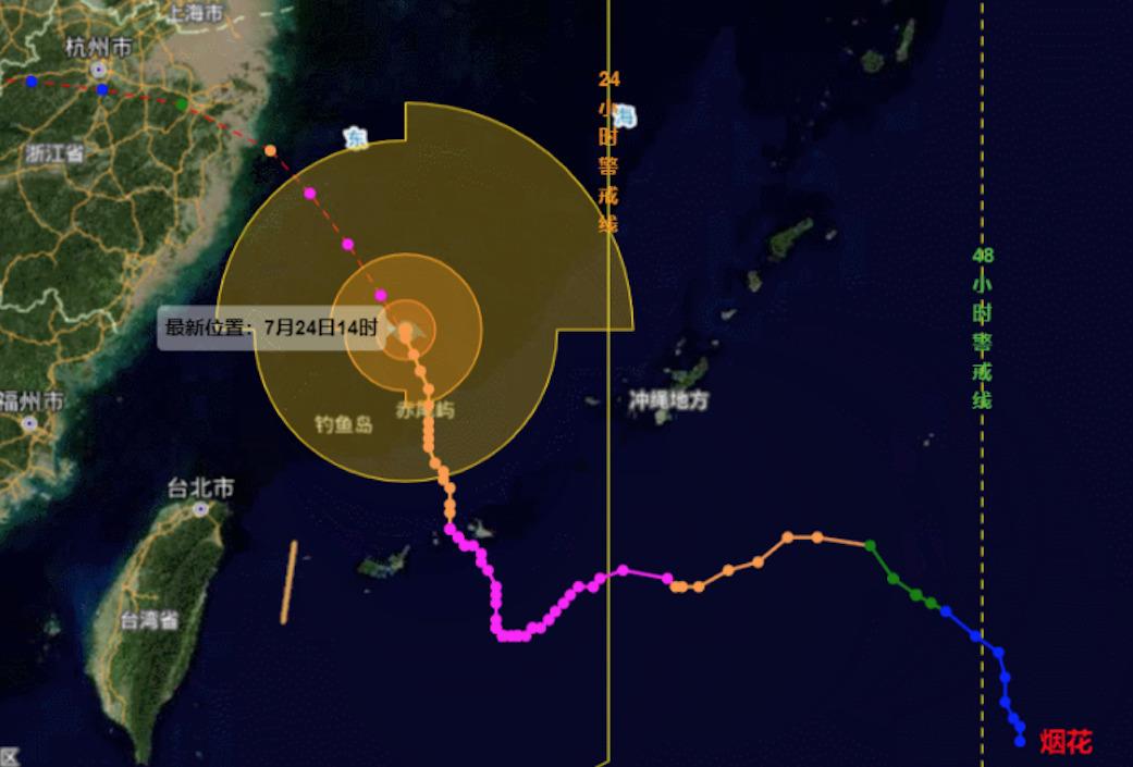 正值台灣密切關注「煙花」何時登陸本土時,「煙花」開始加速向北偏西移動。(影片截圖)