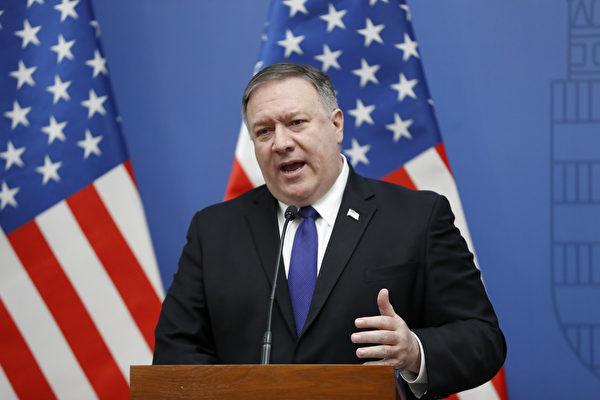2020年11月10日上午,美國國務卿蓬佩奧在自由與民主中心發佈會上發表講話。圖為蓬佩奧資料圖(Laszlo Balogh/Getty images)