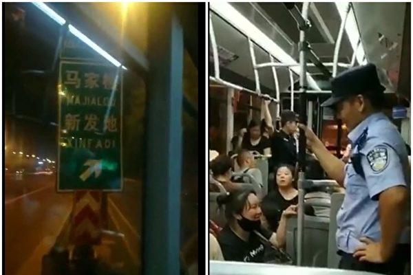 9月3日晚,在中共國家信訪局排隊訪民遭到北京警方大清場,全部被送往馬家樓等待遣返。(大紀元合成/受訪者提供)