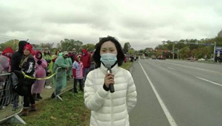 李曉華在特朗普到賓夕凡尼亞州拉票的演講會場外出鏡報道。(李曉華提供)