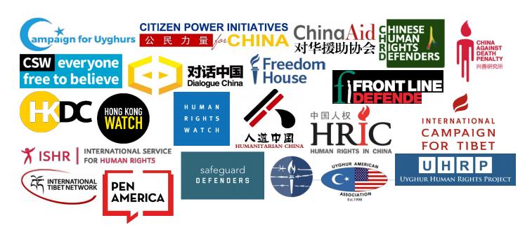 24家非政府組織(NGO)2021年2月17日致信美國總統祖·拜登,要求美國政府將人權作為美中政策的優先考慮。(公開信截圖)