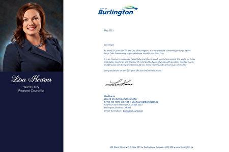 作為伯靈頓市第二選區的議員卡瑞思(Lisa Kearns)女士在賀信中說,我很高興在慶祝世界法輪大法日之際向法輪大法社區致以問候。(大紀元合成)