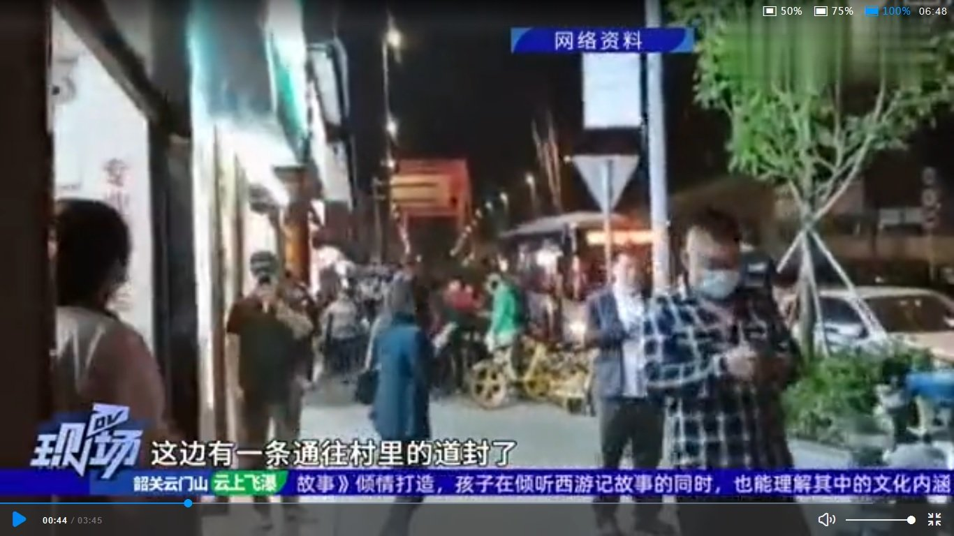 12月2日晚,深圳羅湖區筍崗村一條進村大道和幾條進村小道都封了。(影片截圖)