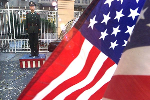 中美緊張關係升級,引發外界對兩國主要分歧的關注。(STEPHEN SHAVER/AFP/Getty Images)