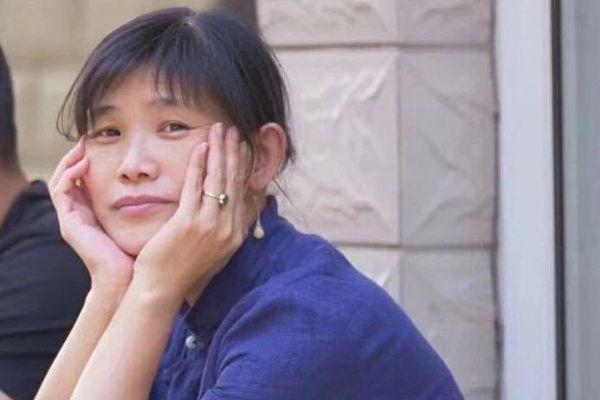 北京畫家許那第三次被綁架關押