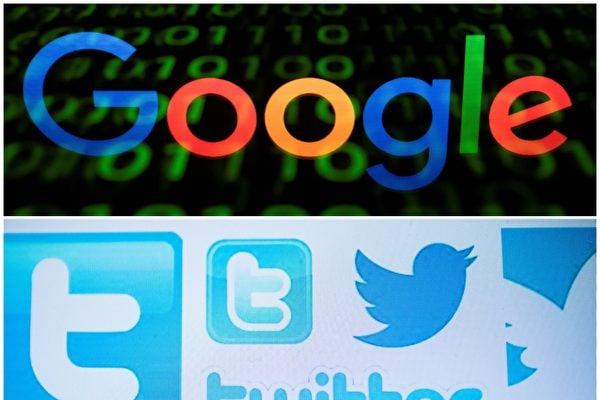 谷歌、微軟、亞馬遜未與美國黑名單中企脫鉤